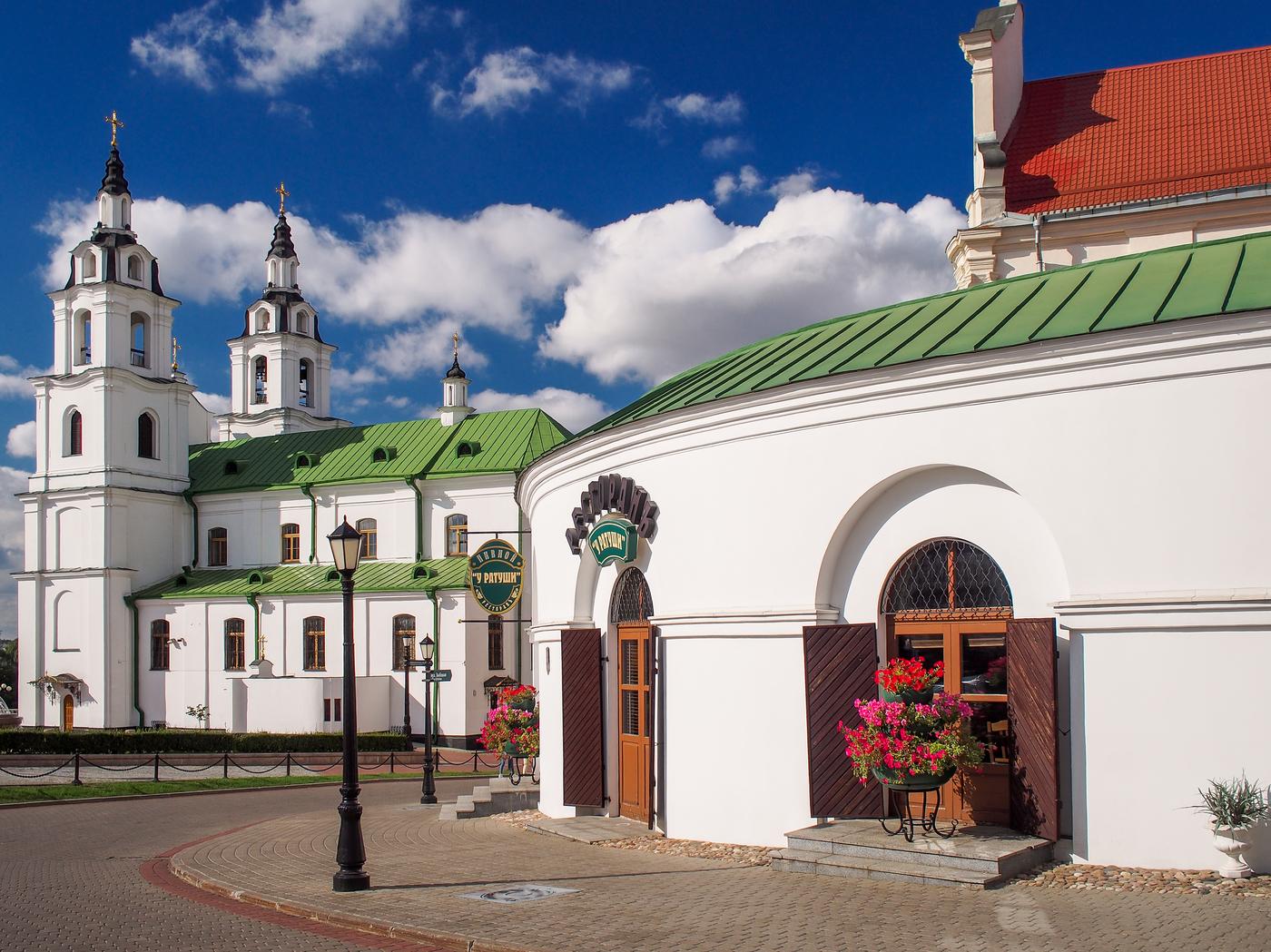 Puntos Culminantes de Belarus