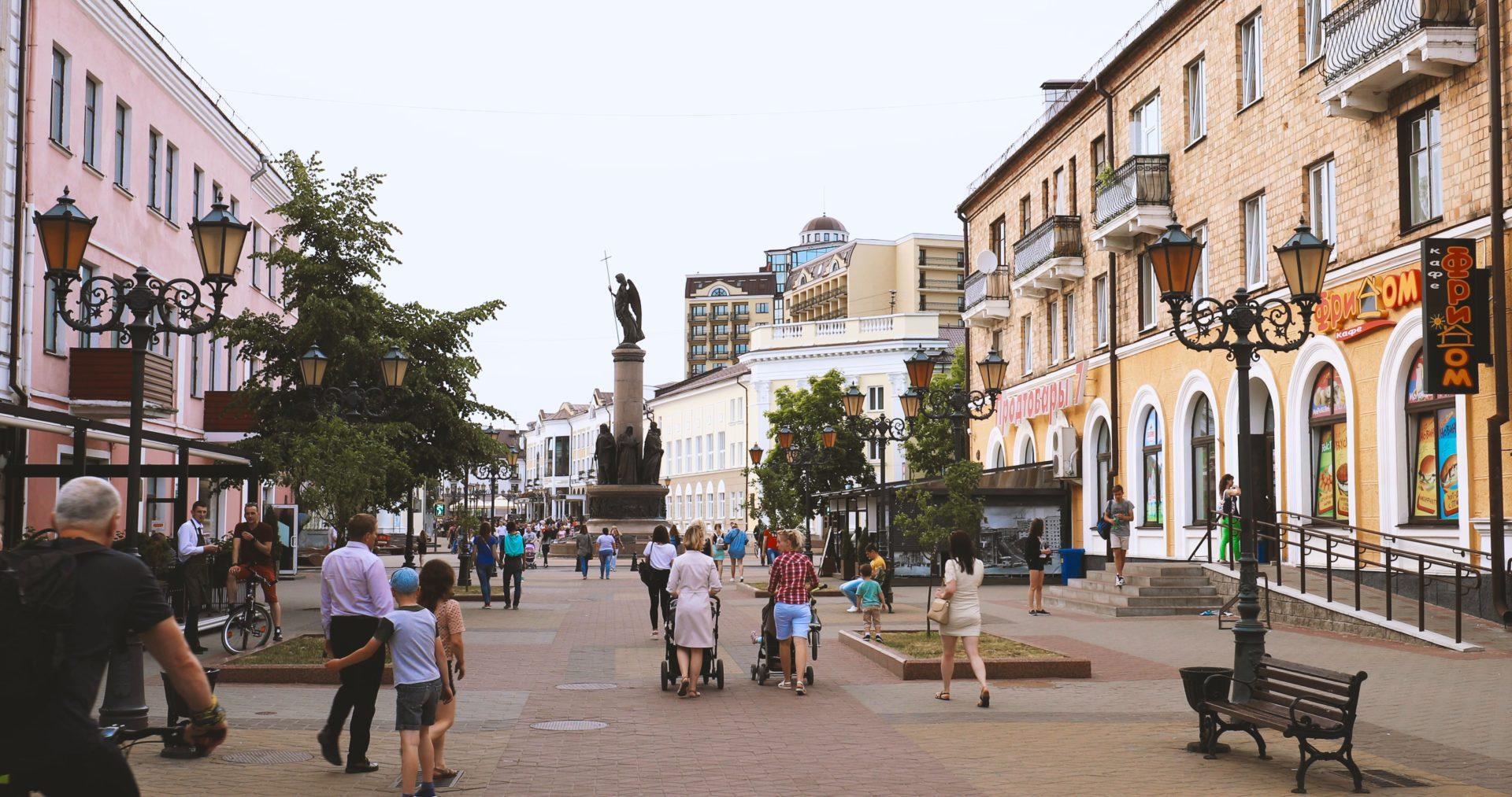 Brest y Belovezhskaya Pushcha
