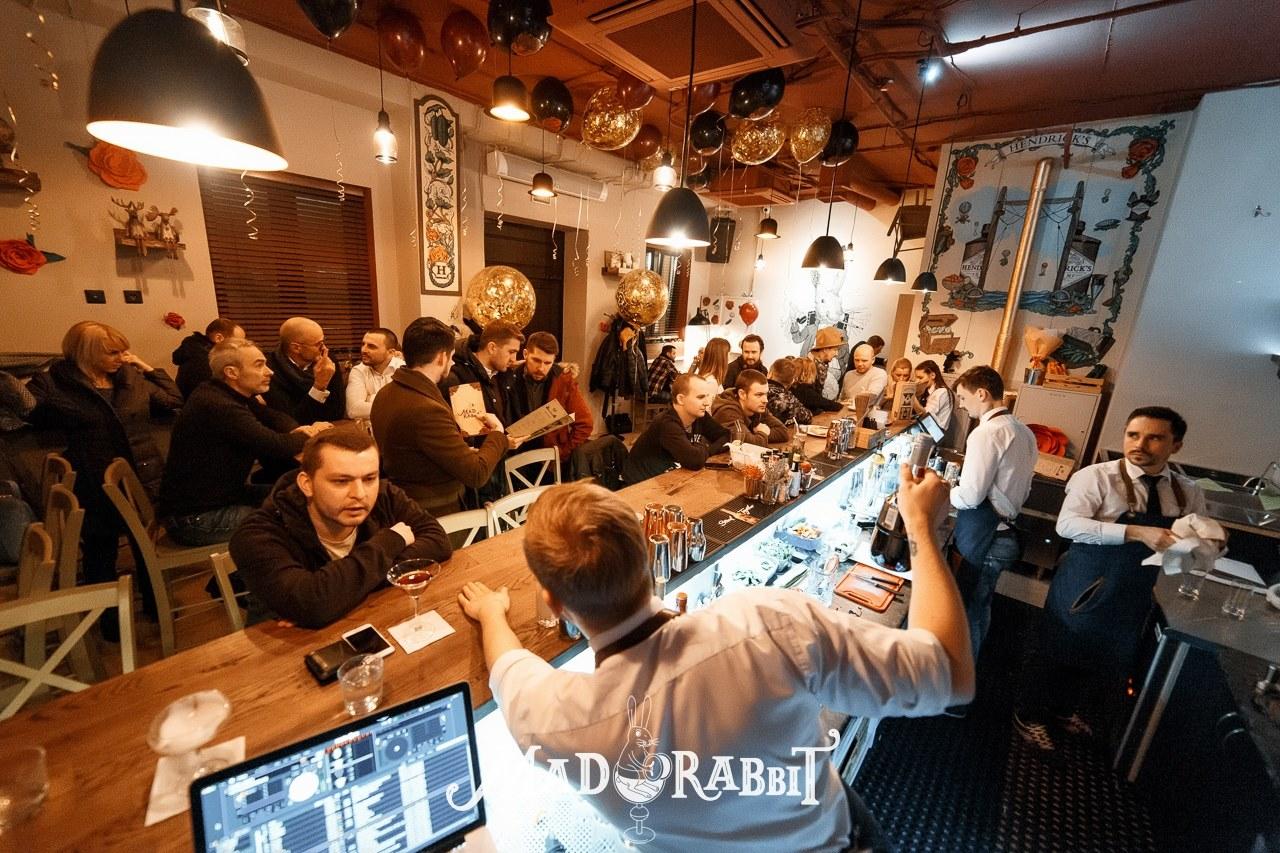Mad Rabbit Gin Bar