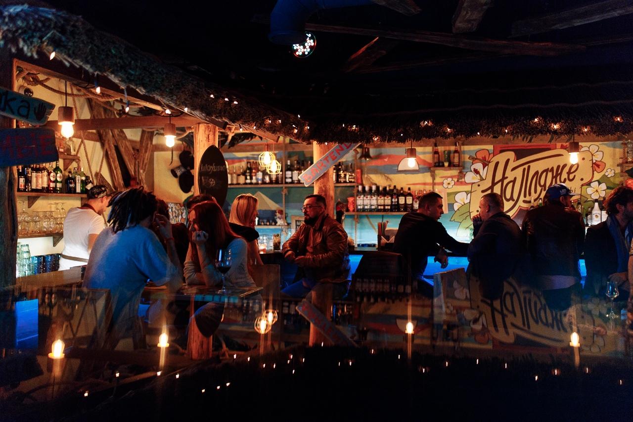 Na Plyazhe Tiki Bar
