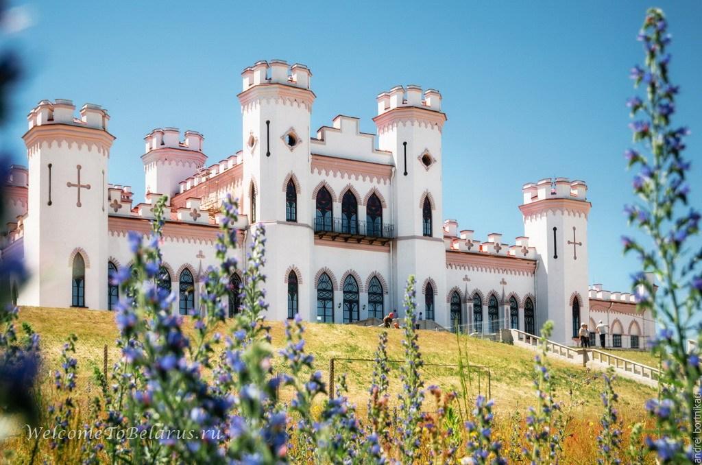 Kossovo Palace