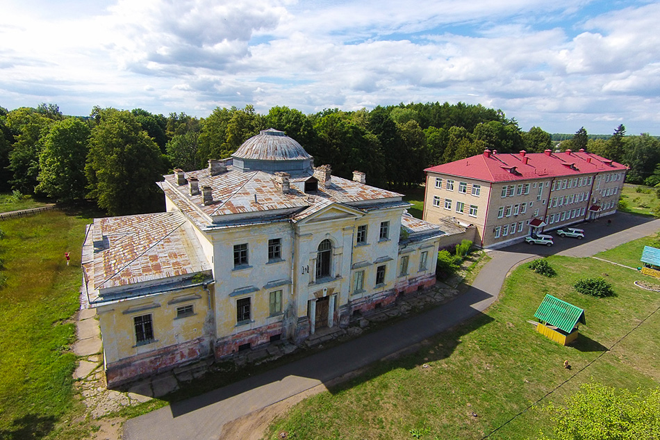 Tolstoy family Estate