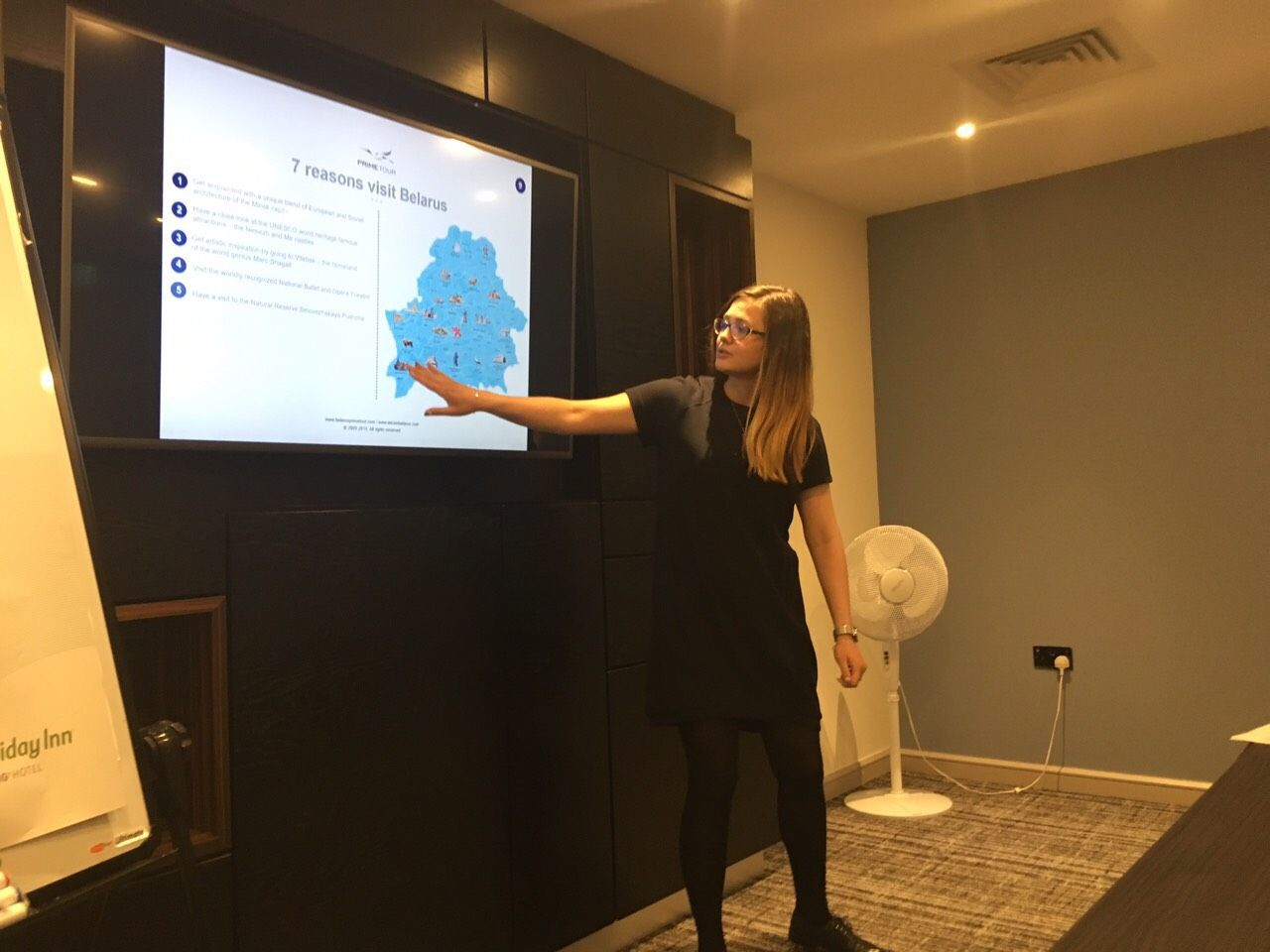 Презентация туристического потенциала в Бирмингеме