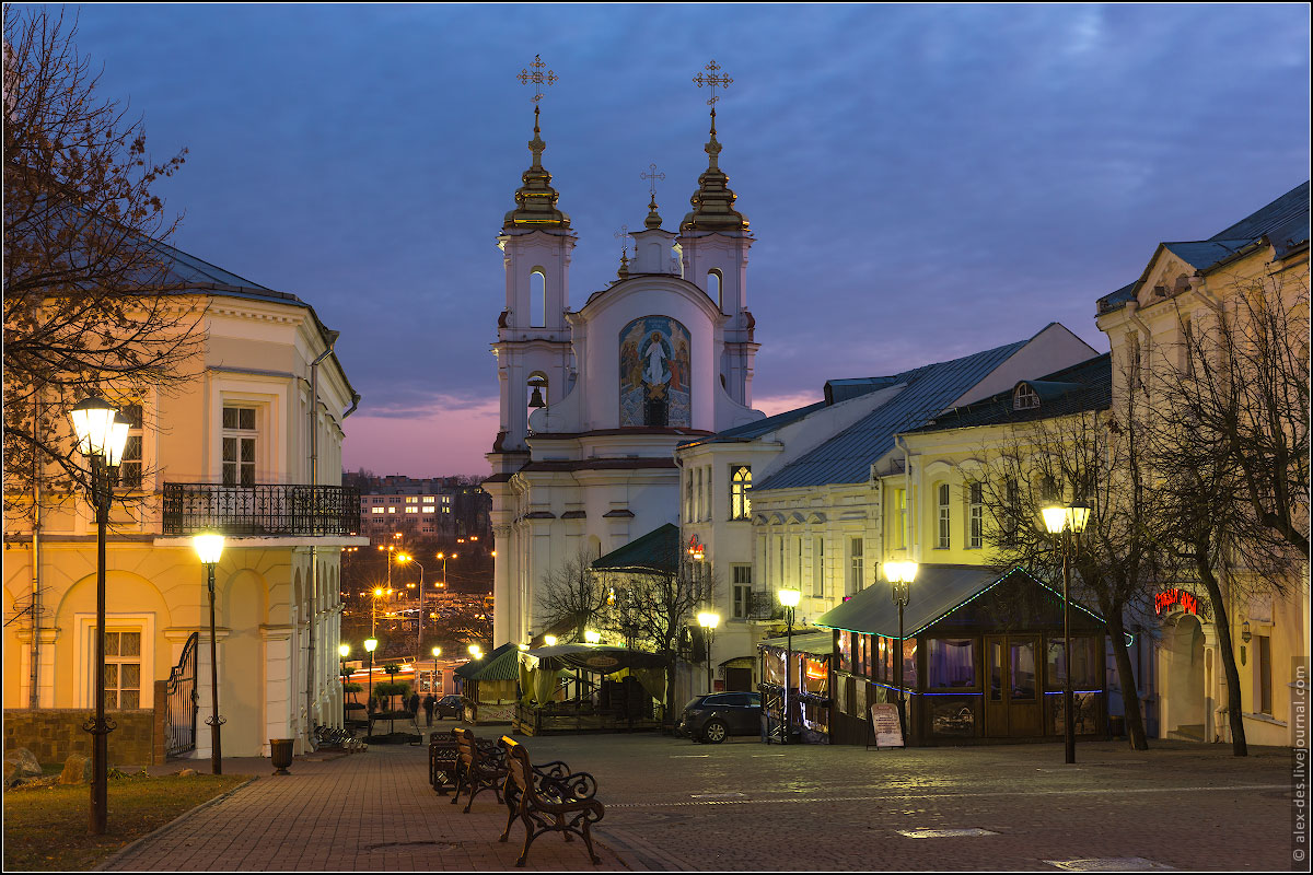 One Day in Vitebsk